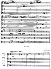trombone - partitura - quarteto para trompete, trompa e dois trombones.pdf