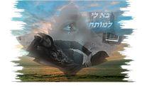 Copy of انا اسف سمسم شهاب (1).mp3