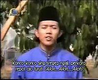 Qasidah Jawa - Lir ILir Kembange Lagu.mp3