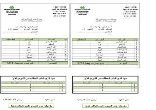 بهاء راغب عبد.docx