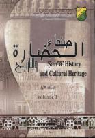 كفافي 2005 القدس في الألف الثاني قبل الميلاد..pdf