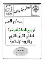 4_6014856399580824341.pdf