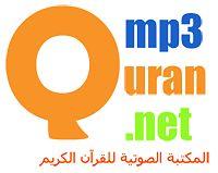 107al ma3oun - ahmad saud.mp3