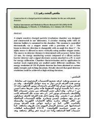 الأبحاث المقدمه تعديل3.doc