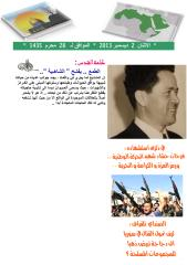 القدس100.pdf