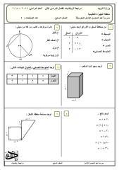 4_5802955580918203080.pdf